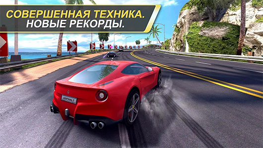 Armored car hd (racing game) для android скачать бесплатно.