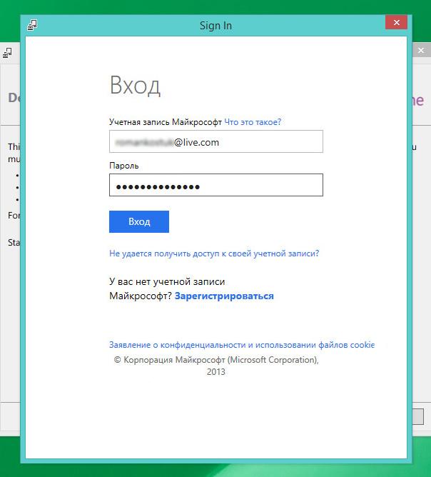Инструкция по установке Windows Phone SDK 8 0 на ОС Windows 8
