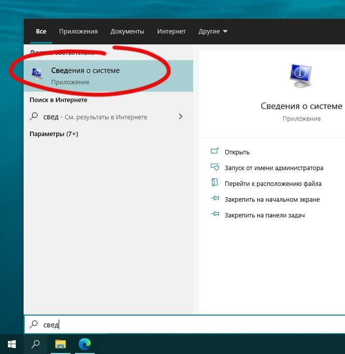 Как быстро узнать MAC-адрес компьютера на Windows 11, 10 или 7?
