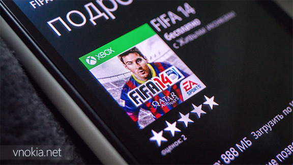 Новая игра от EA на Windows Phone - Fifa 14 с поддержкой Xbox
