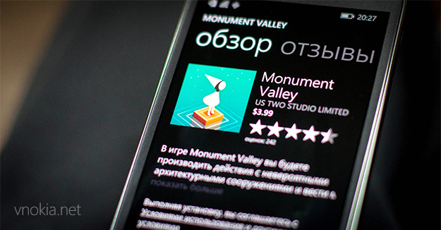 На Windows Phone выпустили игру Monument Valley