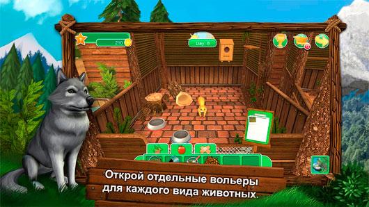 Игра андроид приют животных