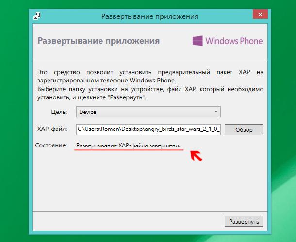 Выдано исключение типа microsoft.smartdevice.connectivity