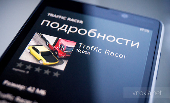 Гоночная игра Traffic Racer теперь и на Windows Phone 8