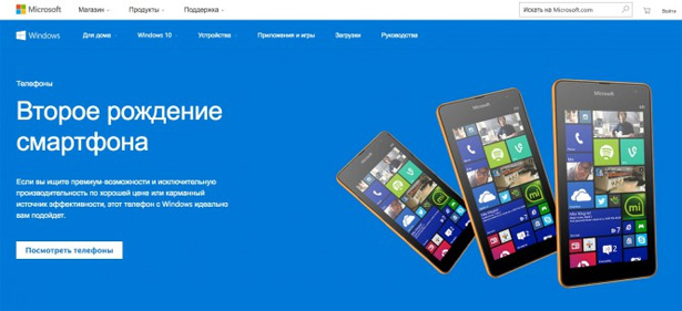 Microsoft windows phone for Windows official website