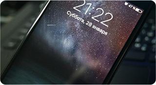 Скачать фирменную заставку смартфона Nokia 6 - обои