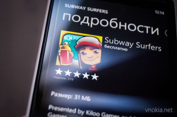 Игра Subway Surfers больше не будет поддерживаться Windows-смартфонами